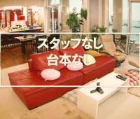 【欅坂46】「KEYAKIHOUSE」のコテージみたいの  どこの施設?
