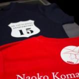 『15周年YEAR企画第二弾!15周年記念Tシャツを制作しました。』の画像