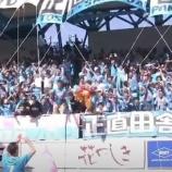 『[J1]サガン鳥栖 選手とサポーターが顔を合わせる『サガンティーノの皆さまと共に乗り越える』企画を発表!!』の画像