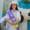 藤沢産業フェスタ2019 その2(開会式)