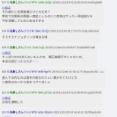 【悲報】J1仙台さん…とんでもない事態になっている模様wwwwww