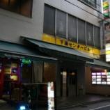 『JAL×はんつ遠藤コラボ企画【熊本編】2日め・馬肉料理(さくら食堂)』の画像