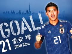 【 速報動画 】日本代表、3点目!決めたのは堂安!!