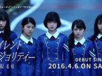 【欅坂46】結局サイマジョのフロントは正解だったのだろうか...