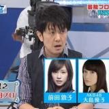 【ナカイの窓】太田プロ・土田「先輩として接してくれてるのは指原だけ」みんな「いい奴だな」