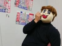 【悲報】橋本環奈に文春砲が炸裂wwwwwwwwww