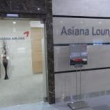 『アジアの旅 ~【アシアナ航空 福岡へ】』の画像