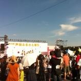 『戸田ふるさと祭り、開催!』の画像