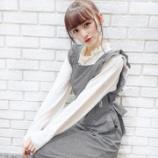 『[イコラブ] 音嶋莉沙「お話会で着てた私服…」スタイルいいね』の画像