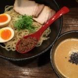 『【つけ麺部】麺屋じゃんく『じゃっく特製つけ麺 追い飯 シャーシュー煮玉子のせ』』の画像