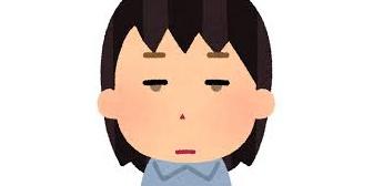義兄嫁が本当に嫌い。「デブだから」って理由で義母が嫌いって意味わからないし、頭おかしすぎる