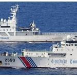 中国、国連海洋法条約の脱退を検討
