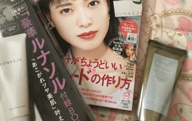 『ザパブリックオーガニック現品付き!VOCE10月号を買った』の画像