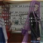 『Vita版『Fate/hollow ataraxia』プレイ日記その7~メイドと水着とカプさば~』の画像