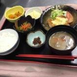 『太田昼食(チキン南蛮)』の画像