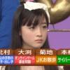 橋本環奈ちゃんを48Gへ