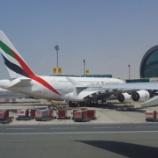 『ドバイ国際空港に到着 A380とも一度お別れ。タクシーで砂漠の街へ向かいます。』の画像