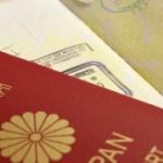 【中国】スペインで日本の偽造パスポートで出国しようとした中国系の女2人を逮捕! [海外]