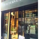『本格的なコーヒーを飲むなら♪『Filters Lane』』の画像