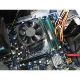 『Win7 データ復旧PC作成中であります。』の画像