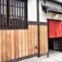 京都うつわやさん巡り♪「器と暮らしの道具店 おうち」の戦利品!