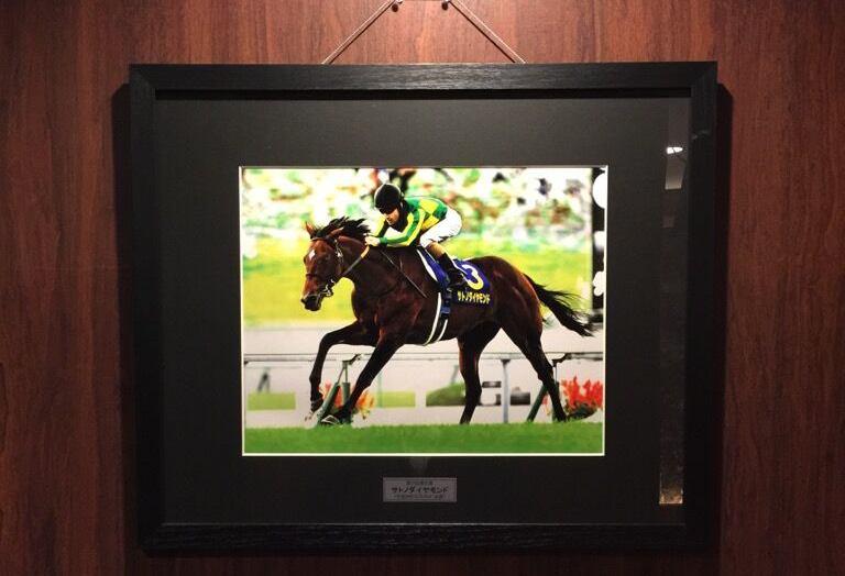 京都キャバクラオーナーの競馬予想投資術 イメージ画像