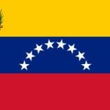 『「BitZenyでベネズエラを救え」プロジェクト・序』の画像