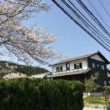 『紀美野の家、完成見学会開催のお知らせ』の画像