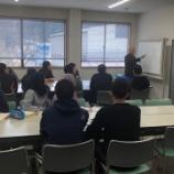 『週末日本語研修開催』の画像