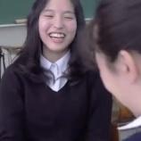 『【乃木坂46】早川聖来がANNで紹介した『好-じょし-』を歌う坂口有望さん、早川の高校の同級生だった模様!!!2人が素人時代に撮影したMVも発見される!!!』の画像