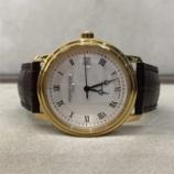 『フレデリックコンスタントのお修理は、時計のkoyoで!』の画像
