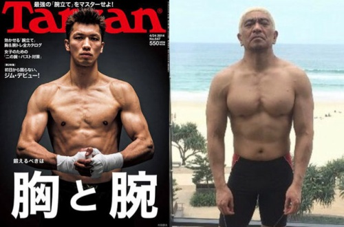 【画像】使える筋肉と使えない筋肉の比較wwwwwwwwwwww のサムネイル画像