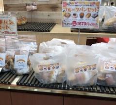 ジャーマンベーカリー ファボーレ店の人気パンセット