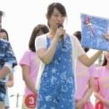 第23回湘南祭2016 その136(湘南ガールコンテスト2016・表彰式(青年部特別賞・雨宮める))