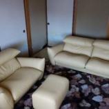 『愛媛県にマルイチセーリングのソファ・サルートを納品』の画像