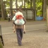 『【元乃木坂46】西野七瀬、横浜流星との問題の密着シーンがこちら・・・』の画像
