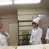 『【欅坂46】メンバーの不遜な態度にパン職人が怒る→暴走したファンの批判が殺到し炎上『欅坂に挨拶は必要ない』!?おかしすぎる展開に・・・』の画像