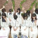 『【乃木坂46】3期生で大園桃子だけ真夏軍団に入団希望しなかった事実・・・』の画像