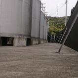 『いろんな大きさのタンクがあります。』の画像