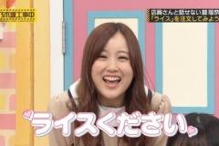 星野みなみ、乃木坂を卒業したら芸能界を引退!!