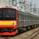 『旧塗装車に今更の新仕様発生…205系横浜線H23+4編成他』の画像