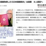 『Q.クオータビザを取ると日本国籍は失われるのか?A.失われません。』の画像
