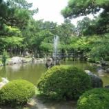 『いつか行きたい日本の名所 白山公園』の画像