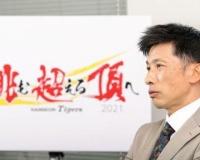 阪神・矢野監督「今年優勝して辞めるのが理想。長くやるつもりは全くない」