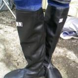 『田植え&ファッションショーでお貸しする長靴について』の画像
