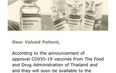 『ワクチンアンケートがきた』の画像