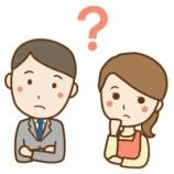 『成人の人工内耳適応基準について【平成29年6月改正】』の画像