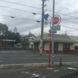 『【悲報】マクドナルド天王店がいつの間にか閉店。貴重なドライブスルー店がまた一つ減少』の画像