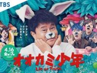 【日向坂46】オオカミ少年に小坂菜緒が出演!こさかなとこさかなの裏かぶりは草