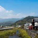 『佐賀の日本酒「天山」初のドライブスルー蔵開き開催!』の画像